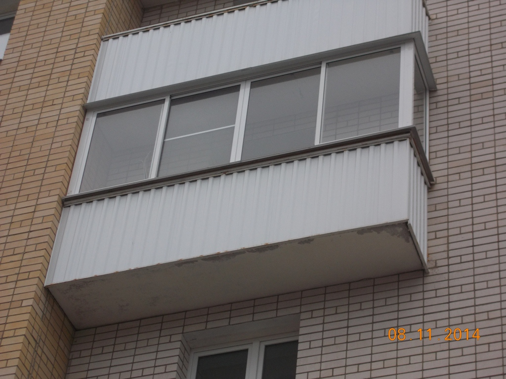 Балкон алюминиевый цена.