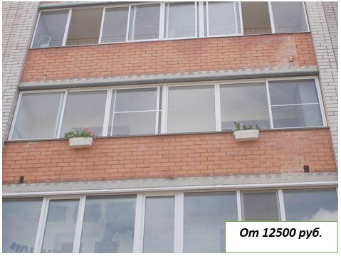 Фото и цена на балконы из алюминиевого профиля