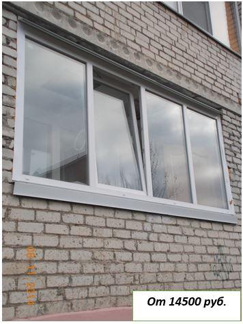 Фото и цена на балкон из пластика