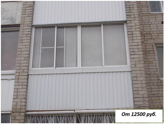 Фото и цена на балконы из алюминия
